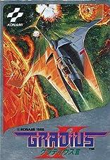 Gradius2, Famicom (Super NES Japanese Import)