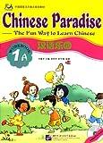 Chinese Paradise, Liu Fuhua and Wang Wei, 7561914407