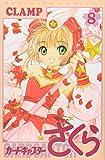 Card Captor Sakura Vol. 8 (Kado Kyaputa Sakura) (in Japanese)