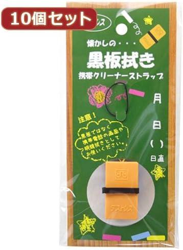 (6個まとめ売り) 10個セット 日本理化学工業 黒板拭きストラップ 橙 DMS-RGX10