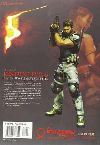 Image of The Art of Resident Evil 5