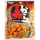 【名古屋お土産】赤からひとくち豆 激辛赤10番 30g