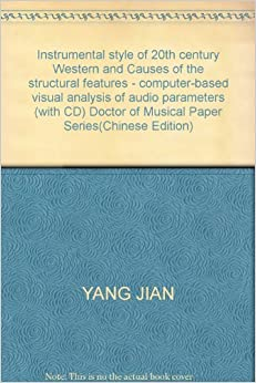 Book Instrumental style of 20th century Western and Causes of the structural features - computer-based visual analysis of audio parameters (with CD) Doctor of Musical Paper Series(Chinese Edition)