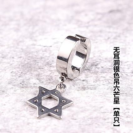 Silver Hanging Hexagram
