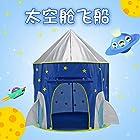 缘诺亿 宝贝私人房间 儿童城堡蒙古包游戏帐篷可折叠 儿童室内户外游戏屋公主帐篷 89元