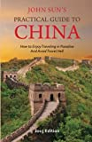 My China (Paradise and Hell)