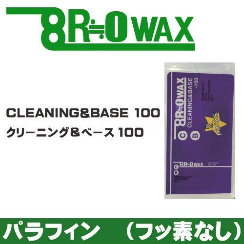 [해외]【 R ≒ 0WAX 】 아 영스노우보드, 스키 왁 스 CLEANING&BASE 100 클리닝 및 기반 순수한 파라핀 / [R-0WAX] Earl Zerosnowboard, ski wax CLEANINTG & Base 100 Cleaning & base Pure paraffin