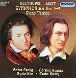 Liszt: Beethoven Transcriptions / Symphonies Nos. 1-9 (Piano Version)