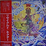 RECYCLED Japan Import-12