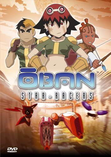 Oban Star Racers - the Alwas Cycle [Import anglais]