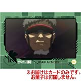 Evangelion wafer 2 (launched in May 2014) [C-07. Gendo Ikari] (single)