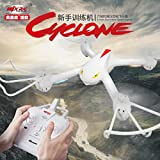 FEITONG, MJX X708 Cyclone 2.4GHz 4CH 6-axis Gyro Headless Mode Brushed RC Quadcopter RTF