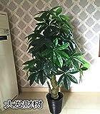 Fkduih Simulation Of Plant Flowers Rich Tree Living Room Fake Tree Large Floor Plastic Flowers Bonsai Flower Decoration,A