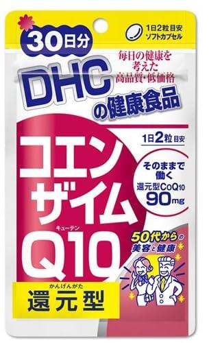 コエンザイムQ10 還元型 30日分 [ヘルスケア&ケア用品]