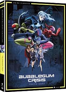 Bubblegum Crisis Tokyo 2040: Complete Series (Classic)