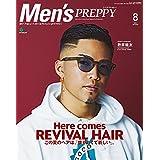 Men's PREPPY 2021年 8月号