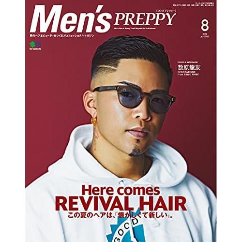 Men's PREPPY 2021年 8月号 表紙画像