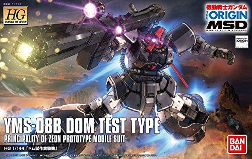 Gundam The Origin Dom Test Prototype High Grade 1:144 Scale Model Kit