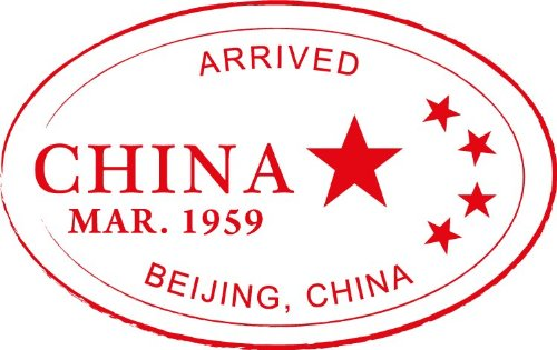 """Price comparison product image Beijing China Travel Stamp Bumper Sticker Decal 5""""x 3"""""""