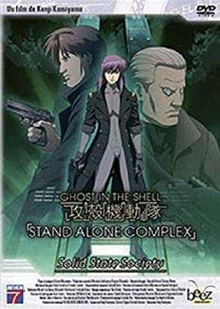 Amazon Com Ghost In The Shell Stand Alone Complex Solid State Society Edition Simple Movies Tv