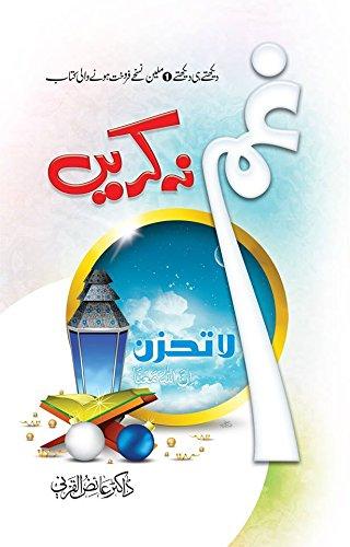 Ghum Na Karein: Urdu Translation of 'La Tahzan': Dr Aaiz Al
