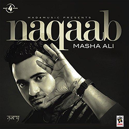 sheesha by masha ali on amazon music amazoncom