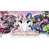Cardfight Vanguard: Rummy Labyrinth Under the Moonlight Booster Box [VGE-G-CHB03]