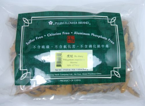 Knotweed japonés rizoma - raíz, corte / Hu Zhang / Polygonum Cuspidatum - hierba a granel 1lb o oz 16