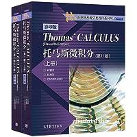 影印版Thomas` Calculus托马斯微积分 第11版 上 下册 共2本 英文版 高等教育出版社