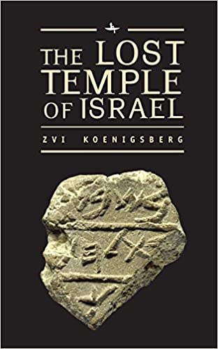 Israel Matters: Really? Who Gives a Dime? (Zion Papatots from Ko-beri Ledg Book 1)