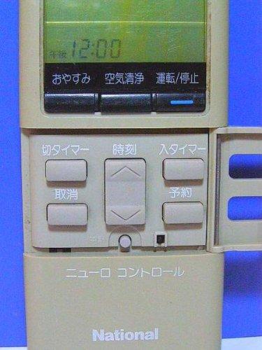 ナショナル エアコンリモコン A75C283