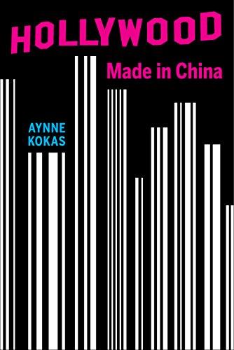 Hollywood Made in China (Hollywood 16 Cinema)