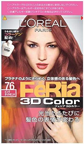 NIHON LOREAL Feria 3D Hair Color Platinum Nuance Technology ...