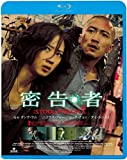 Snitch, The [Blu-ray]