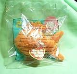 1996 McDonalds TY Goldie The Goldfish Teenie Beanie Babies # 5