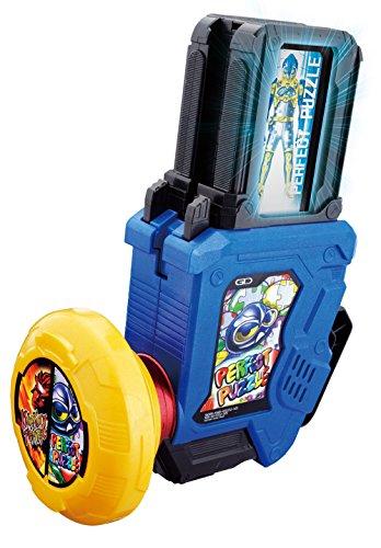 Kamen Rider Ex-Aid DX Gashat Gear Dual