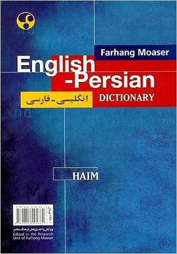 Book Farhang Moaser English-Persian and Persian-English Dictionary