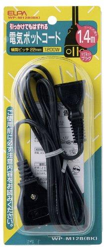 ELPA (erupa) Electric pot cord (1.4m) WP-M12B-BK black Japan used like new by ELPA (erupa)