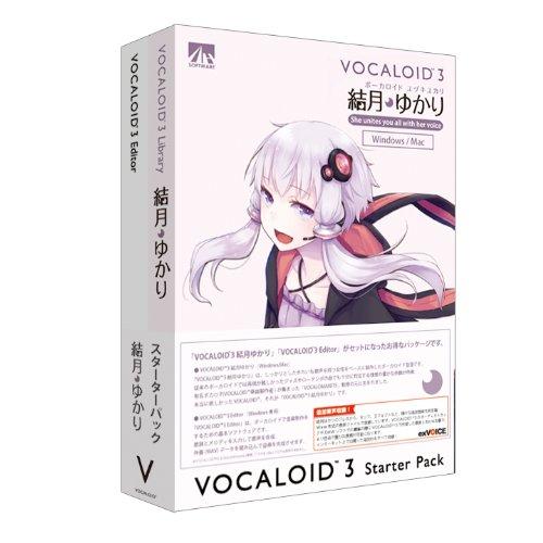 VOCALOID3 結月ゆかり スターターパック B00GQPGAVG