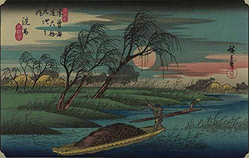 (Utagawa Hiroshige I - SEBA from The Sixty-Nine Stations of The Kiso Kaido Canvas Wall Art 90X55 cm(ca. 36X22 inch) - Landscape Paintings Reproduction Japan Ukiyo-e Print Rolled)