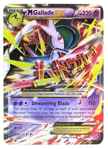 Mega EX Gallade (35/108) Superior Card Series with Card Sleeve and Protected in Plastic Case Box with Free 1 EX Card.