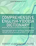 img - for Comprehensive English-Yiddish Dictionary book / textbook / text book