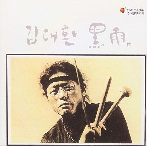 Dae Hwan Kim - Black Rain: Remastered-Reissued (Remastered, Reissue, Asia - Import)