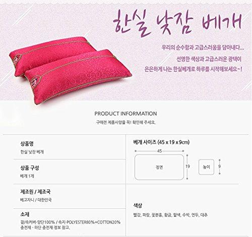 Traditional Korean Buckwheat Pillow : Amazon.com Seller Profile: Evezary