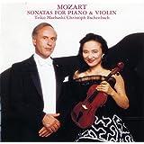 モーツァルト:ヴァイオリン・ソナタ集第24番、第25番、第30番、第42番(期間生産限定盤)