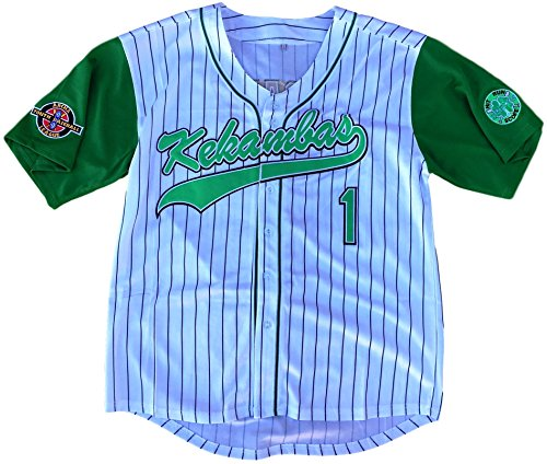 (G-Baby Jarius Evans Hardball Kekambas #1 Movie Baseball Jersey Embroidered S-XXL (Small) White)