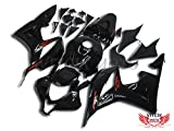 VITCIK (Fairing Kits Fit for Honda CBR600RR F5 2007 2008 CBR 600RR F5 07 08) Plastic ABS Injection Mold Complete Motorcycle Body Aftermarket Bodywork Frame (Black) A013