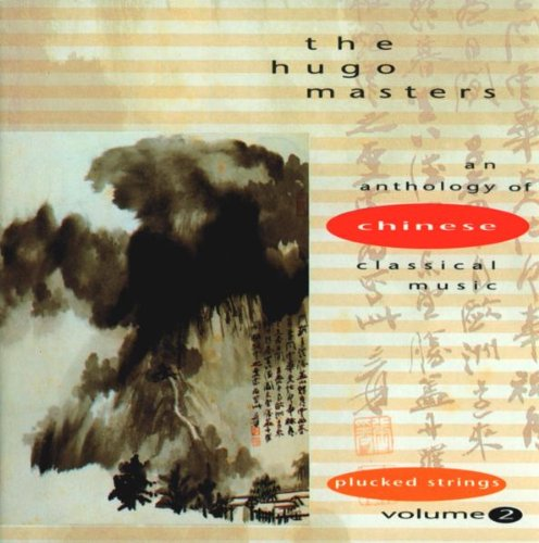 Cover of The Hugo Masters, An Anthology of Chinese Classical Music, Vol. 2: Plucked Strings