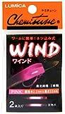 ルミカ(日本化学発光) ケミチューン ワインド ピンク