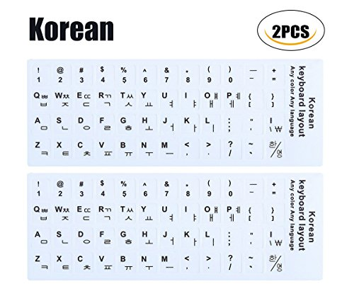 (2PCS PACK)Korean Keyboard Stickers, Keyboard Replacement Letters Korean White Background with Black Lettering for Laptops Computer(Korean-White-Background)